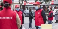 省总工会领导以普通党员志愿者身份到社区参加疫情防控工作 - 总工会
