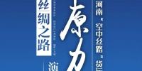 10.jpg - 人民政府
