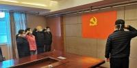 我校援鄂医疗队5名同志火线入党 - 河南大学