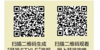 QQ截图20200322084717.jpg - 人民政府