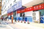 郑州交警恢复业务办理,需预约前往 - 河南一百度