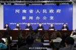 发布会直击 | 截止3月24日24时,河南省尚有226人正接受医学观察 - 河南一百度
