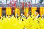 庚子年黄帝故里拜祖大典在新郑举行 网上拜轩辕全球超 20亿人次 - 河南一百度