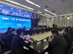 """23家金融机构对接巩义企业解决资金""""饥渴"""" - 河南一百度"""