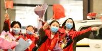 在武汉奋战60天 河南首批援湖北医疗队凯旋 - 中国新闻社河南分社