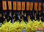 全球华人线上线下同拜轩辕黄帝:炎黄子孙心相连 - 中国新闻社河南分社