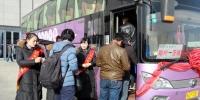 明天起,郑州各汽车站恢复除武汉市以外的省际客运班线 - 河南一百度