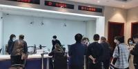 """社保大厅办事难,郑州市社保中心:已采取措施,呼吁大家业务""""线上办"""" - 河南一百度"""