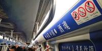 郑州地铁新规施行首日,乘客还有哪些不文明行为? - 河南一百度