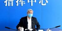 尹弘在检查安全防控重点工作时强调 保障好人民生命和财产安全 - 河南一百度