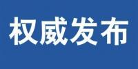 """确定了!2020年郑州交警将有这些""""大动作"""",关乎每个司机利益 - 河南一百度"""