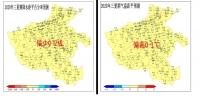 6月份我省预计没有连阴雨天气 少雨、高温、易旱 - 河南一百度