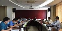省总工会机关召开5月份争创全国文明单位工作汇报会 - 总工会