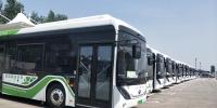设亲子座椅!郑州985路公交新增20台新款氢动能公交车 - 河南一百度