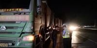 持续严查!郑州交警6天查获436起重型货车交通违法 - 河南一百度