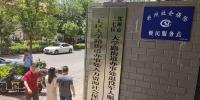 郑州新增首批154个社保便民服务网点!6月5日开放,附地址! - 河南一百度