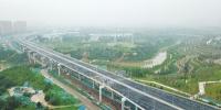 """郑州高架桥""""使用说明书""""请收好!盘点六大常见问题 - 河南一百度"""