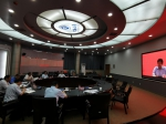 我校组织参加2020届全省高校毕业生就业创业工作推进视频会议 - 河南大学