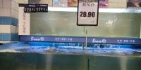 """部分厄瓜多尔产冻南美白虾""""立即停售"""",郑州市面上的虾还能吃吗? - 河南一百度"""