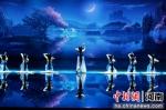 河南郑州大型歌舞《黄帝千古情》开放探营 - 中国新闻社河南分社