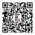 1610515384583744.png - 郑州新闻热线