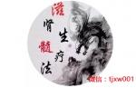 1610515433116133.png - 郑州新闻热线
