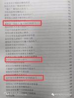 实体店客源引流秘诀 - 郑州新闻热线