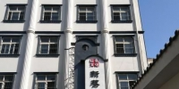 红色印记在新蔡县今是中学随处可见。 杨大勇 摄 - 中国新闻社河南分社