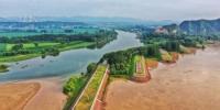 位于河南巩义的伊洛河与黄河交汇处。王羿 摄 - 中国新闻社河南分社