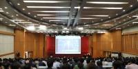 刘志军做《深化新时代教育评价改革总体方案》专题宣讲报告 - 河南大学