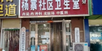 郑州患感冒发烧,诊所拒接收 - 河南一百度