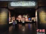 闭馆30天 河南博物院重新开门迎客 - 中国新闻社河南分社