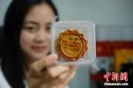 图为河南郑州一胡辣汤企业推出的胡辣汤味月饼。刘鹏摄 - 中国新闻社河南分社