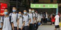 郑州开学返校第一天!15分钟600多名学生入校,有序、迅速! - 河南一百度