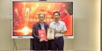 """我校王家耀院士当选""""中国地理学会荣誉会士"""" - 河南大学"""